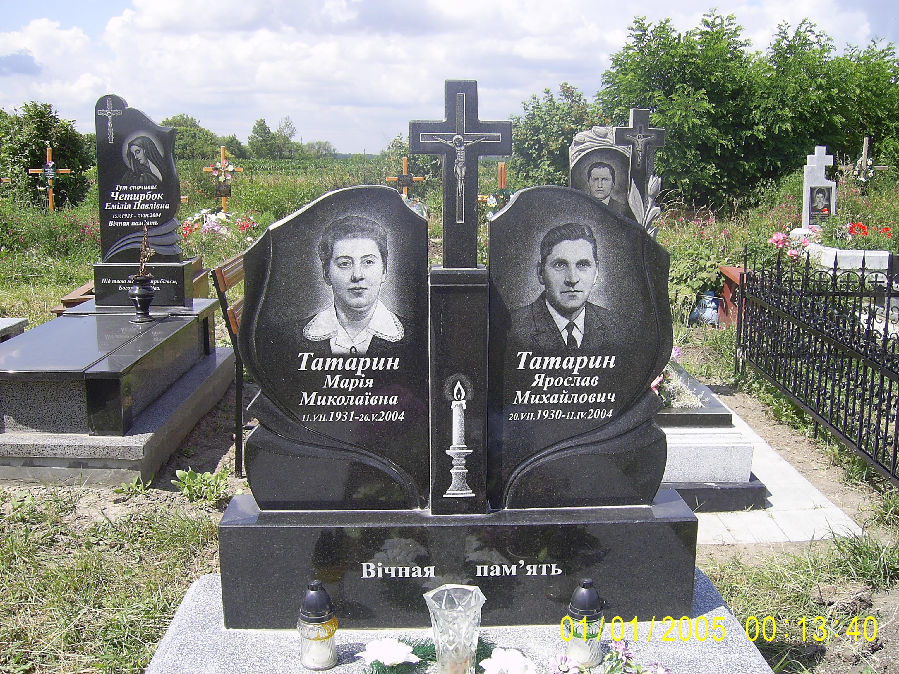 Памятники из гранита на двоих зомби памятники купить печора